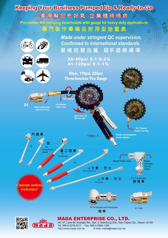 Taiwan Hand Tools MADA ENTERPRISE CO., LTD.