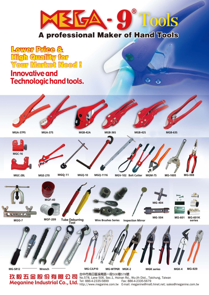 Taiwan Hand Tools MEGANINE INDUSTRIAL CO., LTD.