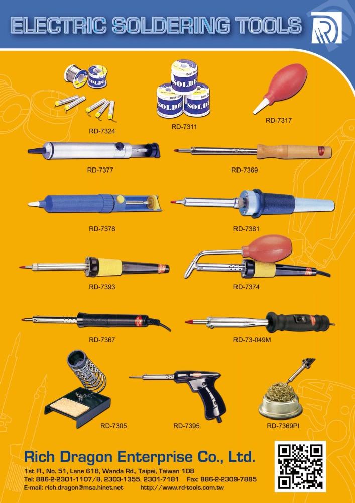 Taiwan Hand Tools RICH DRAGON ENTERPRISE CO., LTD.