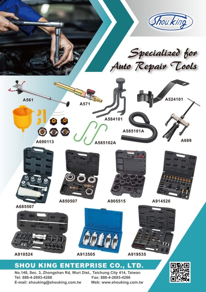 Taiwan Hand Tools SHOU KING ENTERPRISE CO., LTD.