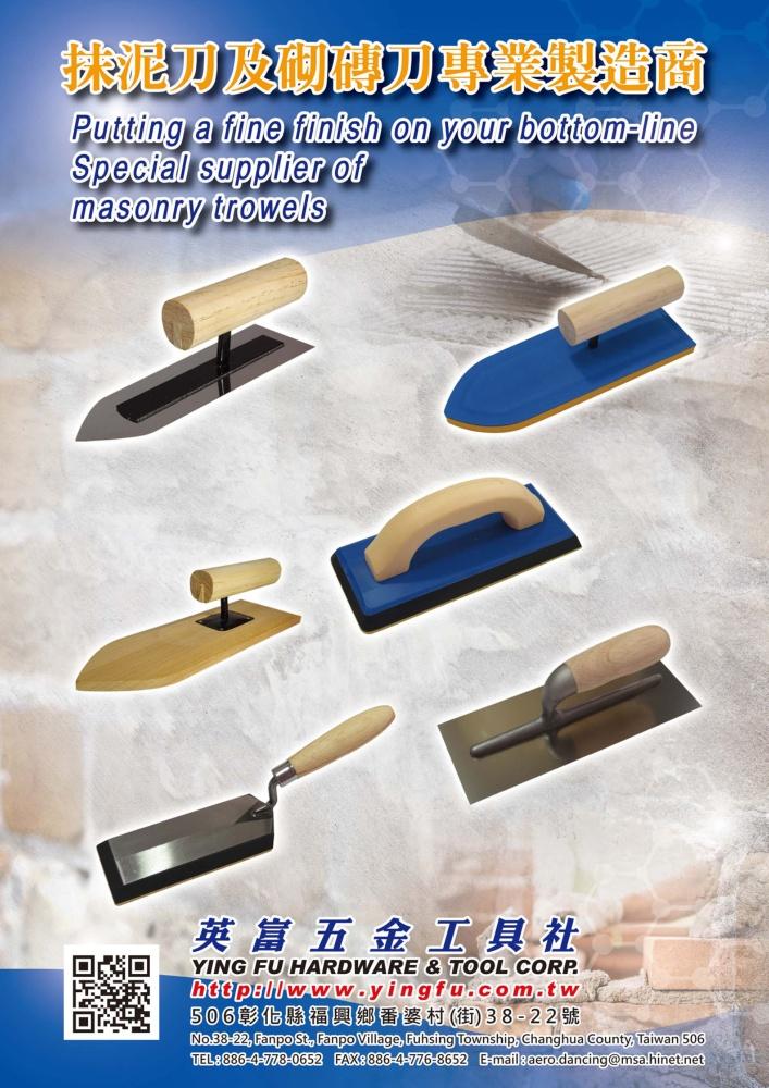 Taiwan Hand Tools YING FU HARDWARE & TOOL CORP.