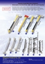 Cens.com Taiwan Hand Tools AD VALUEMAX PRODUCTS CO., LTD.