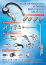 Cens.com Guidebook to Taiwan Hand Tools AD HUAN SHEN ENTERPRISE CO., LTD.