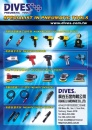 Cens.com Guidebook to Taiwan Hand Tools AD KUANG LI HARDWARE CO., LTD.