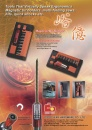 Cens.com Guidebook to Taiwan Hand Tools AD GOOD YEAR HARDWARE CO., LTD.