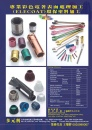 Cens.com Guidebook to Taiwan Hand Tools AD DOU YOAN LEI COLOR E.D. CORPORATION