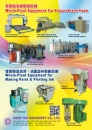 Cens.com Taiwan Machinery AD CHEN YEH MACHINERY CO., LTD.