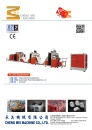 Cens.com Taiwan Machinery AD CHENG MEI MACHINE CO., LTD.