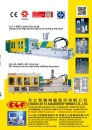 Cens.com Taiwan Machinery AD CHUAN LIH FA MACHINERY WORKS CO., LTD.