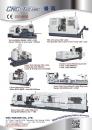 Cens.com Taiwan Machinery AD CNC-TAKANG CO., LTD.
