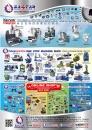 Cens.com Taiwan Machinery AD EASTAR MACHINE TOOLS CORP.