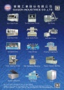 Cens.com Taiwan Machinery AD GUGER INDUSTRIES CO., LTD.