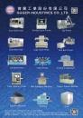 Cens.com 台灣機械指南 AD 微閣工業股份有限公司
