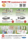 Cens.com Taiwan Machinery AD HAO YU PRECISION MACHINERY INDUSTRY CO., LTD.