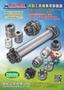 Cens.com Taiwan Machinery AD JANETECH INDUSTRIAL CO., LTD.