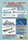 Cens.com Taiwan Machinery AD JI HUI ENTERPRISE CO., LTD.