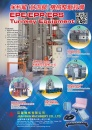 Cens.com Taiwan Machinery AD JIUH-SHIN MACHINERY CO., LTD.