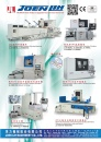 Cens.com Taiwan Machinery AD JOEN LIH MACHINERY CO., LTD.