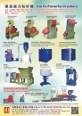 Cens.com Taiwan Machinery AD KAI FU MACHINERY INDUSTRIAL CO., LTD.