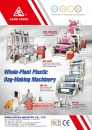 Cens.com Taiwan Machinery AD KANG CHYAU INDUSTRY CO., LTD.