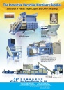 Cens.com Taiwan Machinery AD KUN SHENG MACHINE CO., LTD.