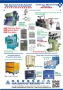Cens.com Taiwan Machinery AD NAN SHIUH ENTERPRISE CO., LTD.