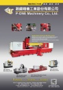 Cens.com Taiwan Machinery AD P-ONE MACHINERY CO., LTD.