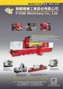 Cens.com Taiwan Machinery AD P-ONE MACHINERY CO., LTD.