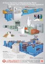 Cens.com Taiwan Machinery AD SAN CHYI MACHINERY INDUSTRIAL CO., LTD.