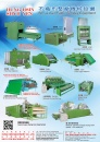 Cens.com Taiwan Machinery AD SHYH YEN MACHINERY CO., LTD.