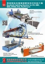 Cens.com Taiwan Machinery AD TEN-SHEEG MACHINERY CO., LTD.