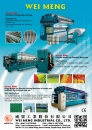 Cens.com Taiwan Machinery AD WEI MENG INDUSTRIAL CO., LTD.