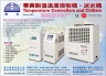 Cens.com Taiwan Machinery AD WELL LIH INDUSTRIAL CO., LTD.