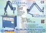 Cens.com Taiwan Machinery AD WELLCAM MACHINERY CORP.