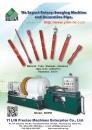 Cens.com Taiwan Machinery AD YI LIN PRECISE MACHINES ENTERPRISE CO., LTD.
