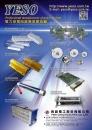 Cens.com Taiwan Machinery AD YWH CHAU ELECTRIC CO., LTD.