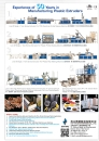 Cens.com Taiwan Machinery AD INTYPE ENTERPRISE CO., LTD.