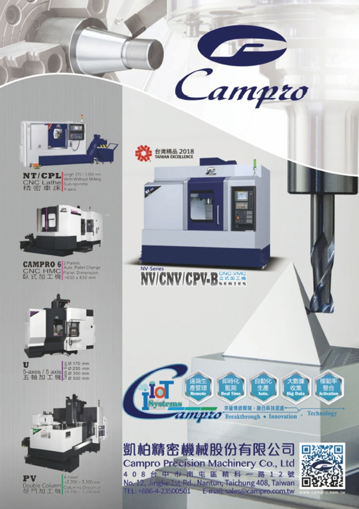 Taiwan Machinery CAMPRO PRECISION MACHINERY CO., LTD.