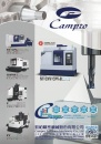 Cens.com Taiwan Machinery AD CAMPRO PRECISION MACHINERY CO., LTD.
