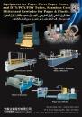 Taiwan Machinery CAREER INDUSTRY CORP.