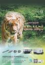 Cens.com Taiwan Machinery AD CHAU YIH SHIN CO., LTD.