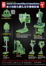 Cens.com Taiwan Machinery AD CHEN FWA INDUSTRIAL CO., LTD.