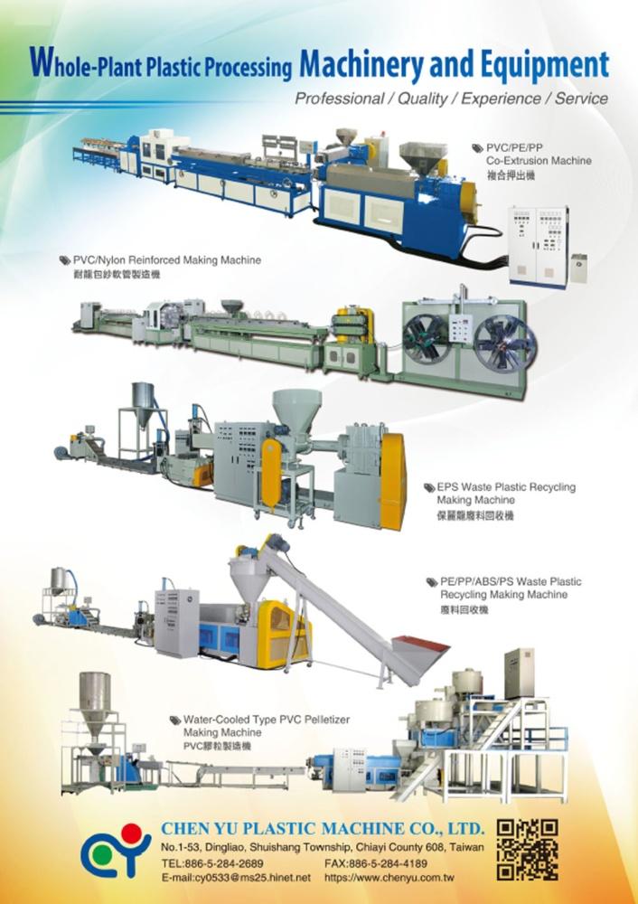 Taiwan Machinery CHEN YU PLASTIC MACHINE CO., LTD.