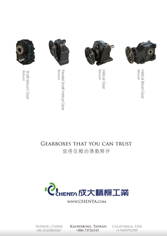 Taiwan Machinery CHENTA PRECISION MACHINERY IND. INC.