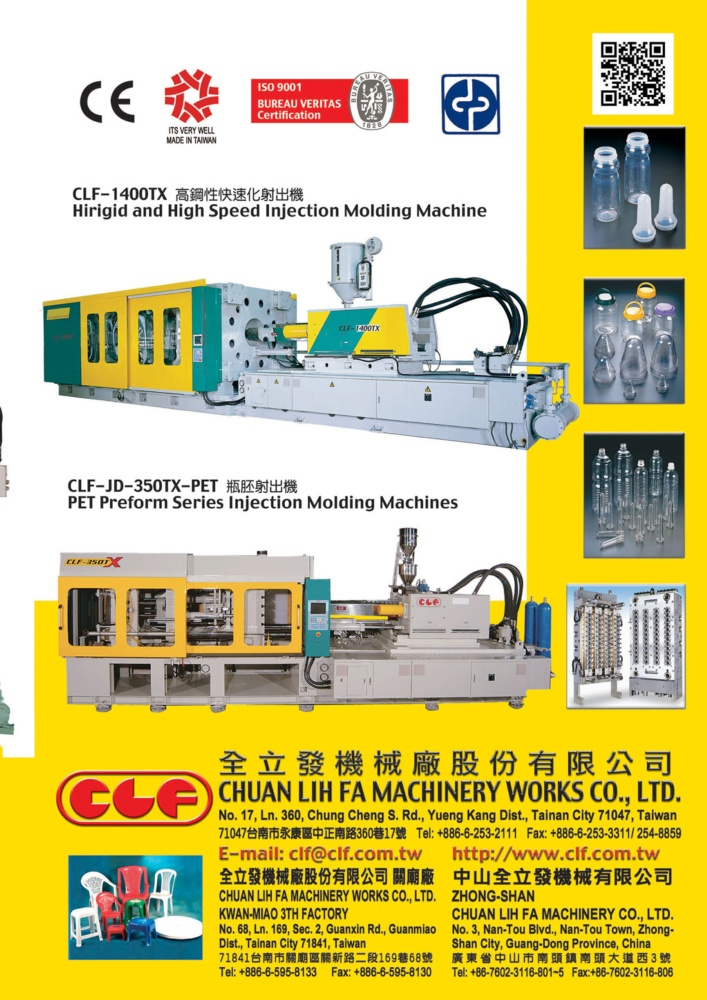 Taiwan Machinery CHUAN LIH FA MACHINERY WORKS CO., LTD.