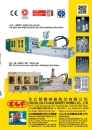 Taiwan Machinery CHUAN LIH FA MACHINERY WORKS CO., LTD.