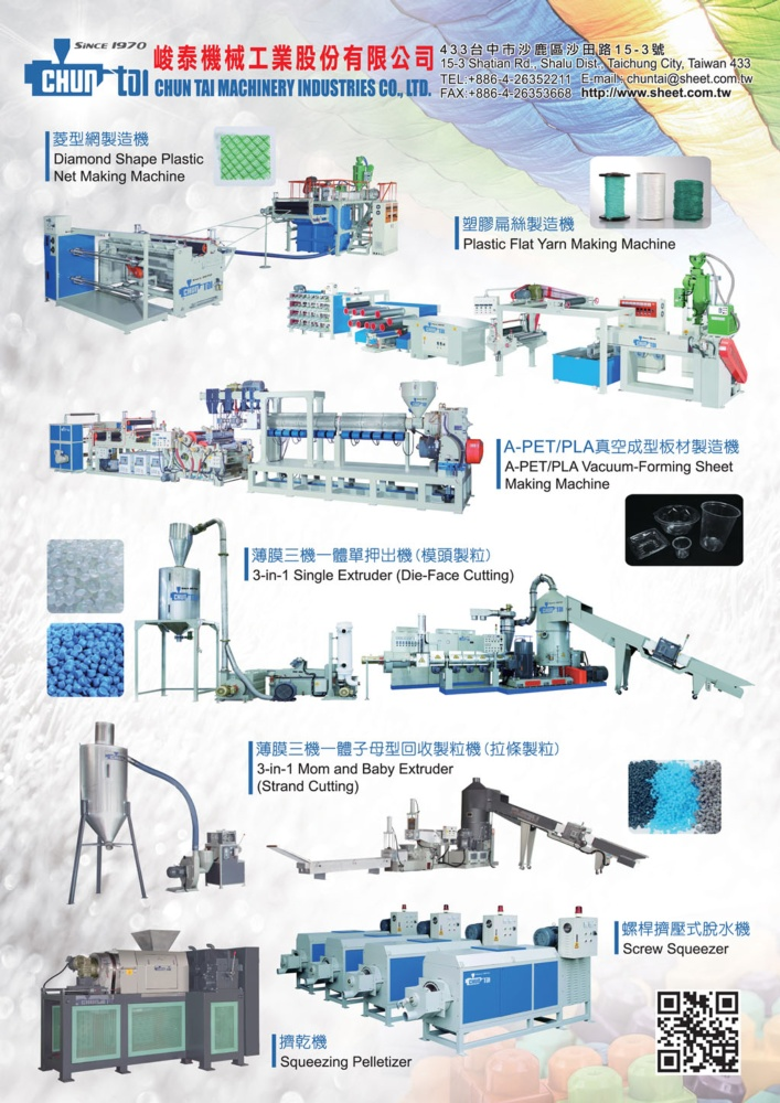 Taiwan Machinery CHUN TAI MACHINERY INDUSTRIES CO., LTD.