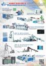 Cens.com Taiwan Machinery AD CHUN TAI MACHINERY INDUSTRIES CO., LTD.