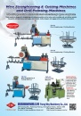 Taiwan Machinery FORNG WEY MACHINERY CO., LTD.