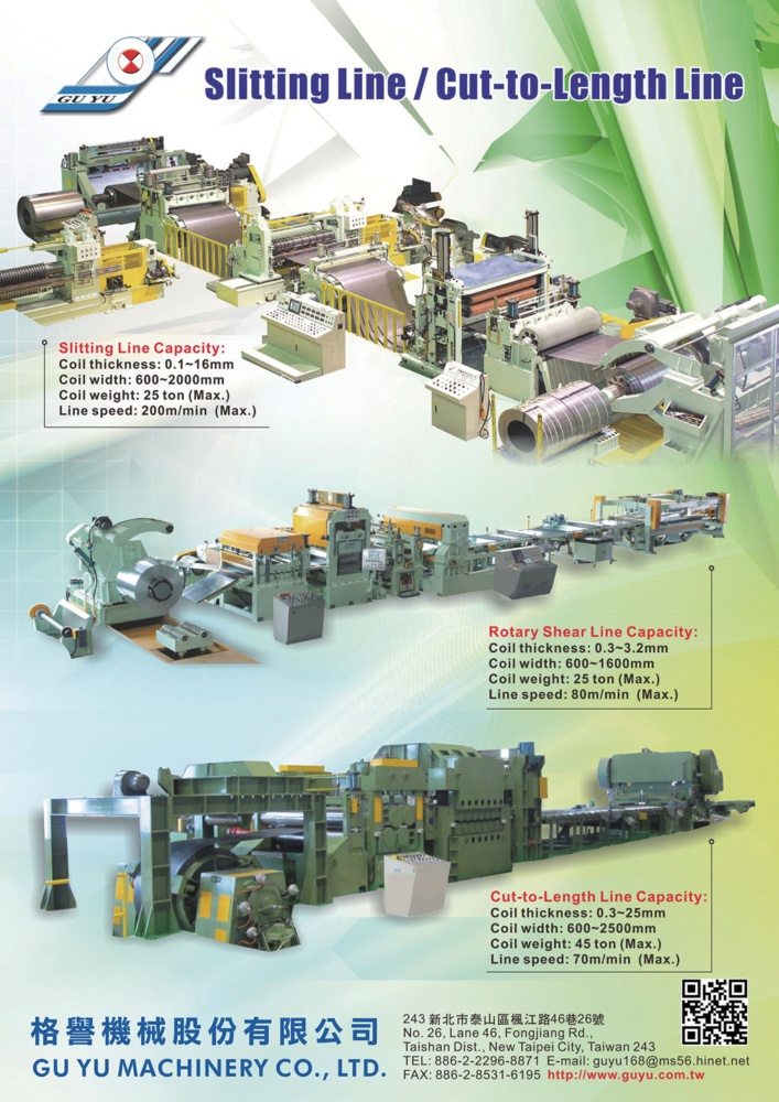 Taiwan Machinery GU YU MACHINERY CO., LTD.